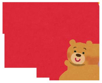 valentine_heart_bear.png